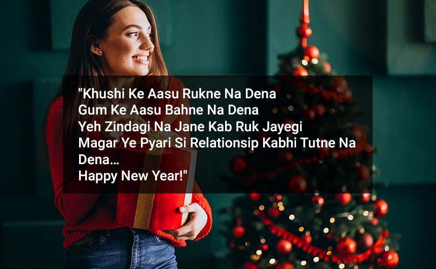 Happy New Year Shayari for Wife & Husband