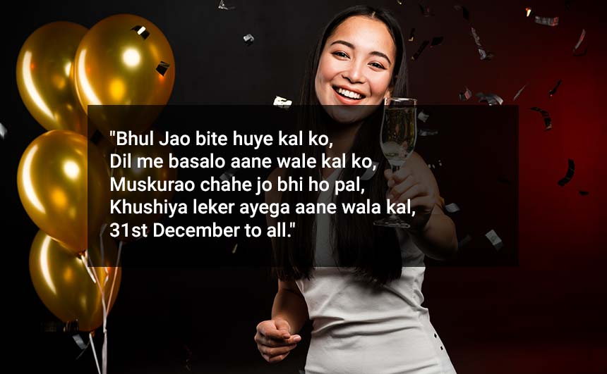 Last Day of the Year Shayari