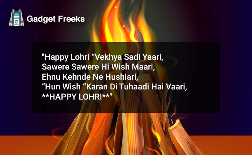 Happy Lohri Shayari in Hindi