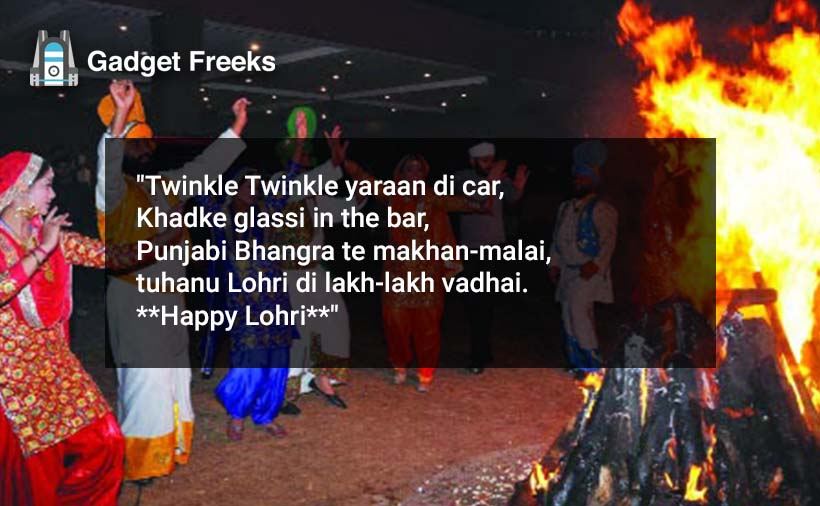 Happy Lohri Shayari