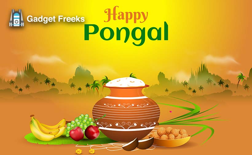 Happy Pongal Images for Whatsapp