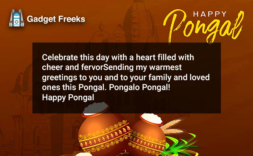 Happy Pongal SMS