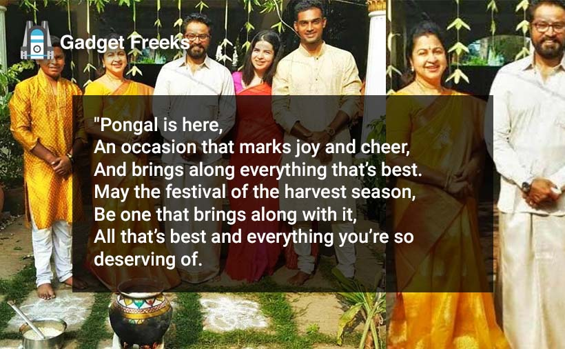 Happy Pongal Shayari in Hindi