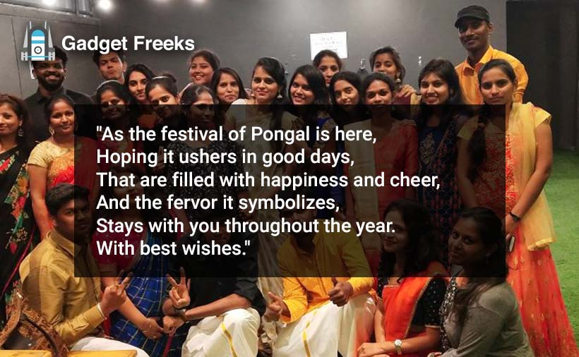 Happy Pongal Shayari