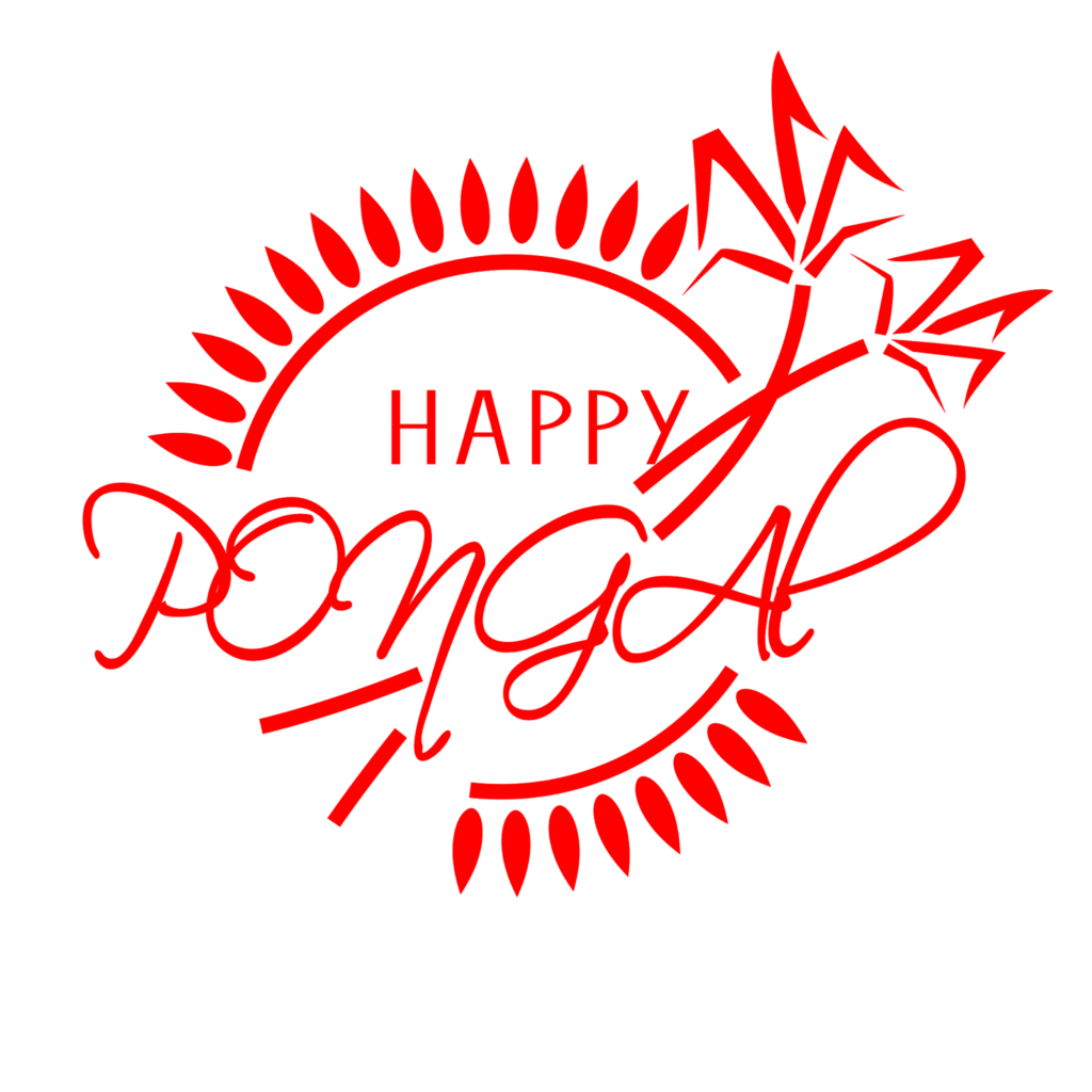 Happy Pongal Stickers