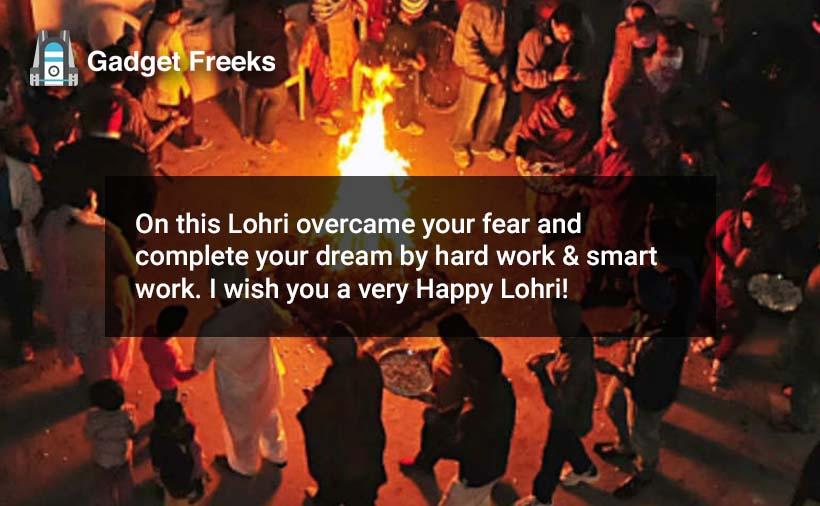 Lohri Wishes