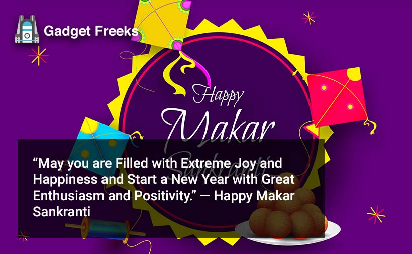 Makar Sankranti Messages