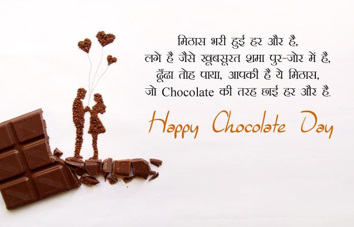 Happy Chocolate Day Shayari