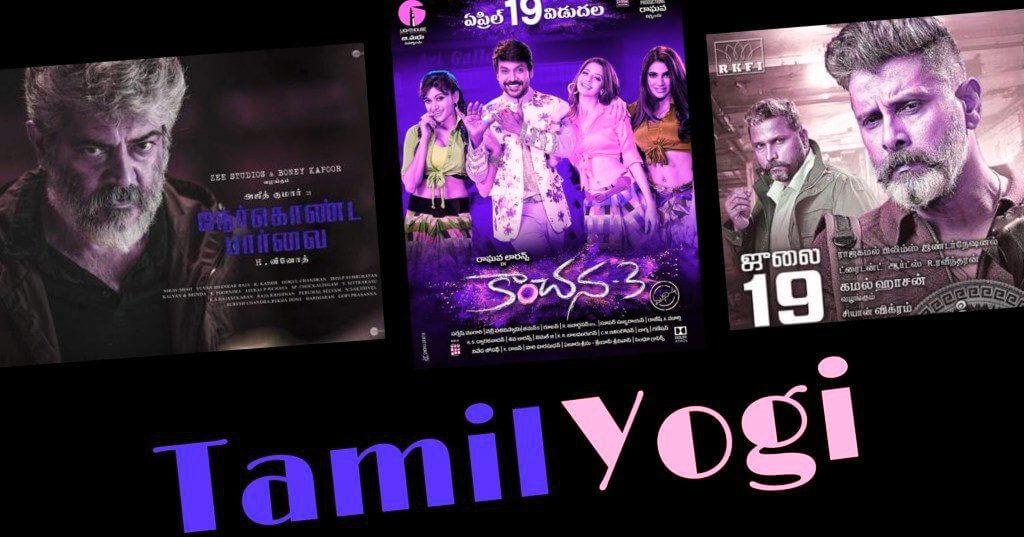 Tamilyogi 2020