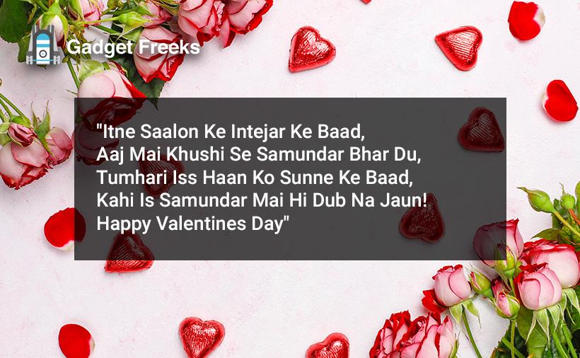 Valentine's Day Shayari 2020