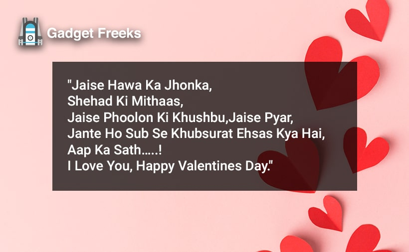 Valentine's Day Shayari for lovers