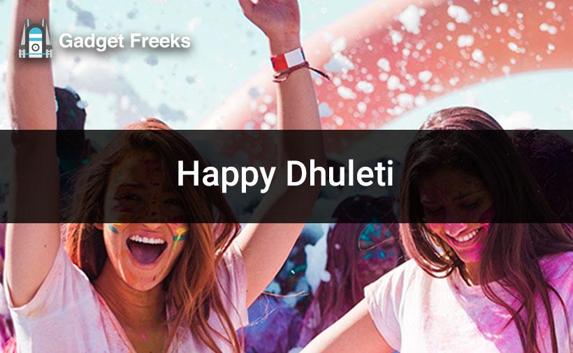 Dhuleti Photos