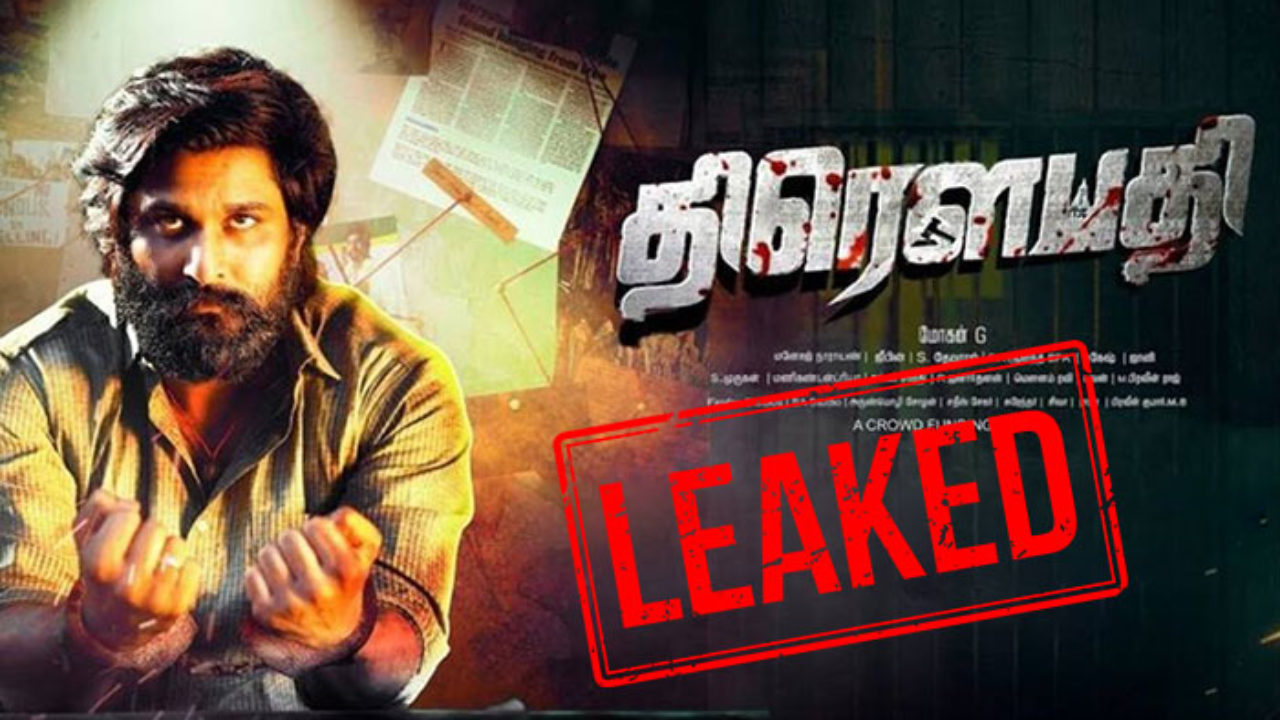 Draupathi Tamil Movie Leaked Online By Tamilrockers & Movierulz – Gadget  Freeks