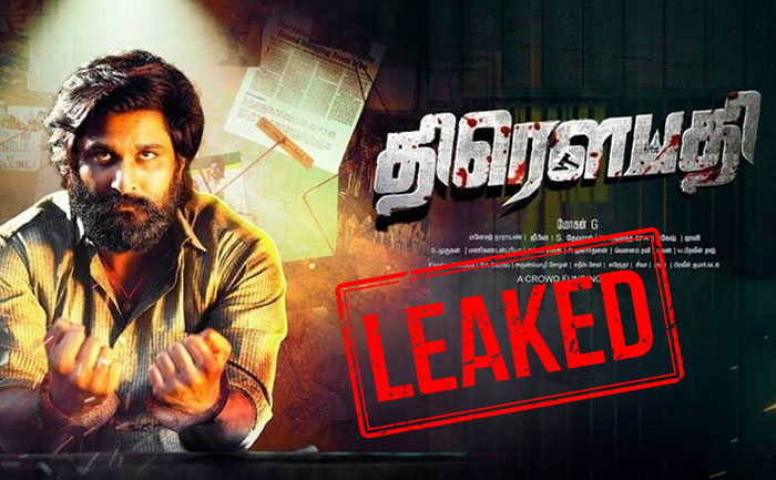 Draupathi Tamil Movie Leaked Online To Download By Tamilrockers & Movierulz