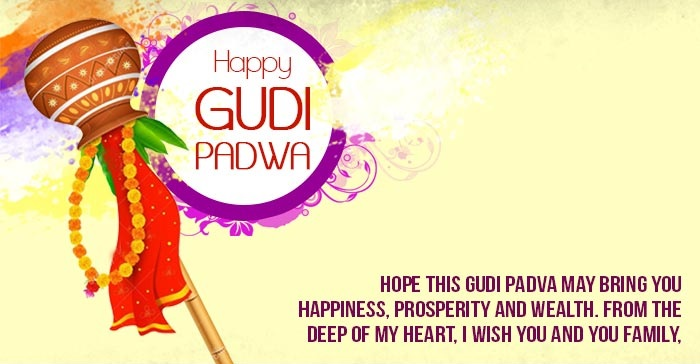 Gudi Padwa Wishes