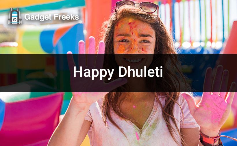Happy Dhuleti DP