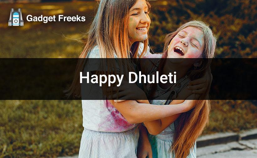 Happy Dhuleti Greetings