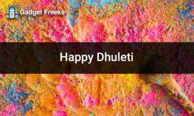 Happy Dhuleti Images