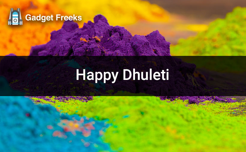 Happy Dhuleti Images for Whatsapp