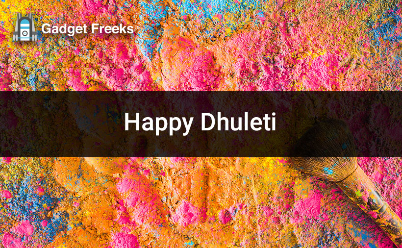 Happy Dhuleti Images