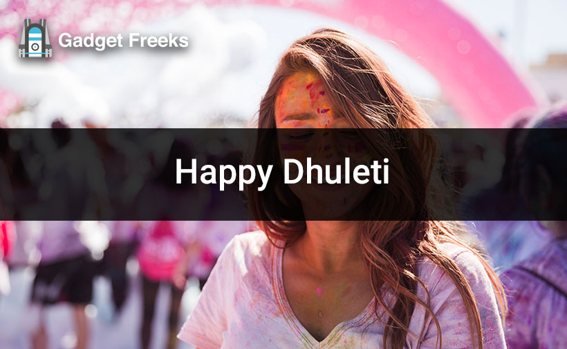 Happy Dhuleti Messages