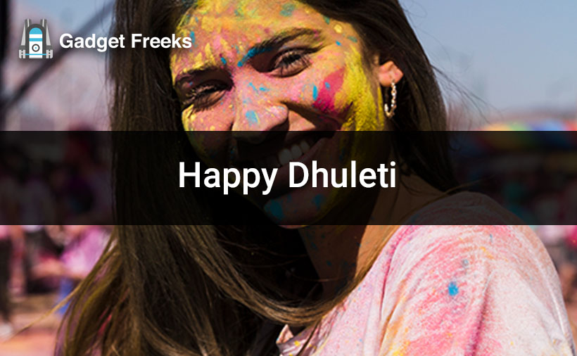Happy Dhuleti Wishes