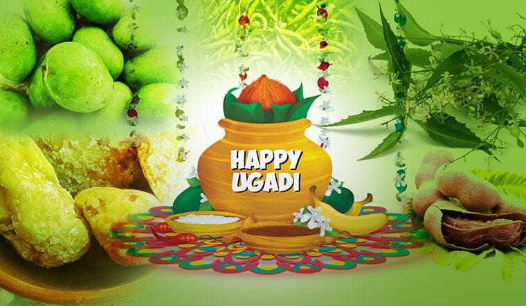 Happy Ugadi 2020 Images