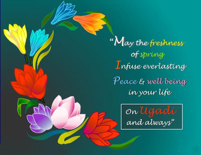 Happy Ugadi 2020 Wishes