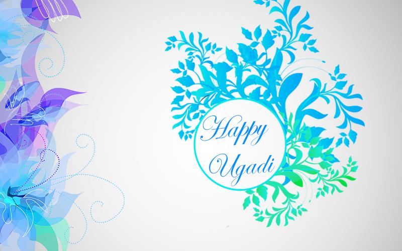 Happy Ugadi Cards