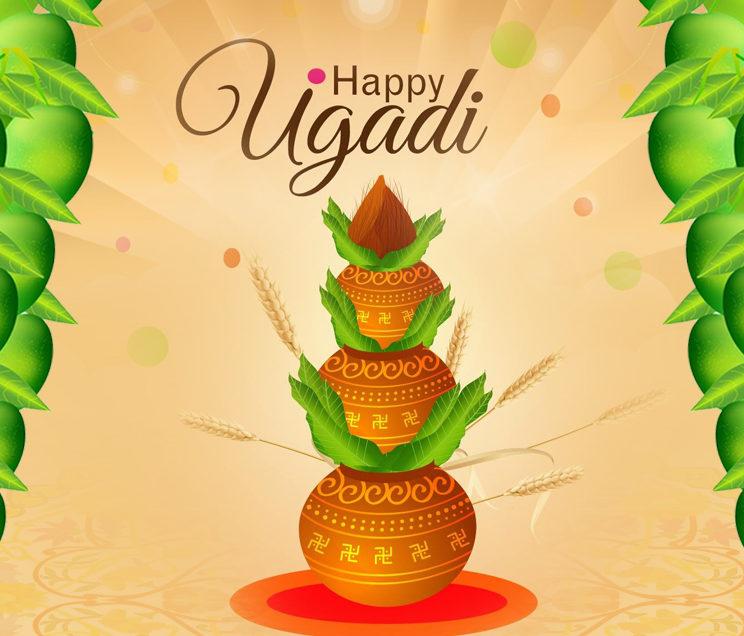 Happy Ugadi DP