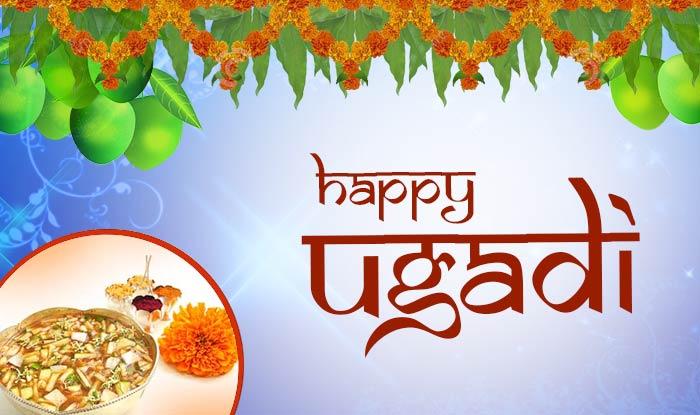 Happy Ugadi Images hd