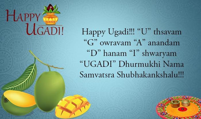 Happy Ugadi Status
