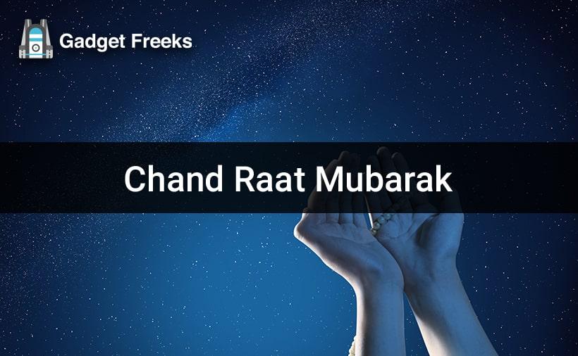Chand Raat Mubarak Messages
