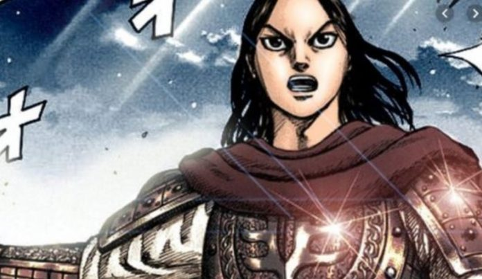 Kingdom Chapter 640 Release Date