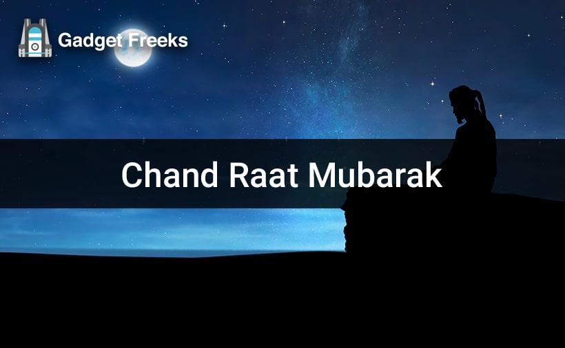 Ramadan Chand Raat Mubarak
