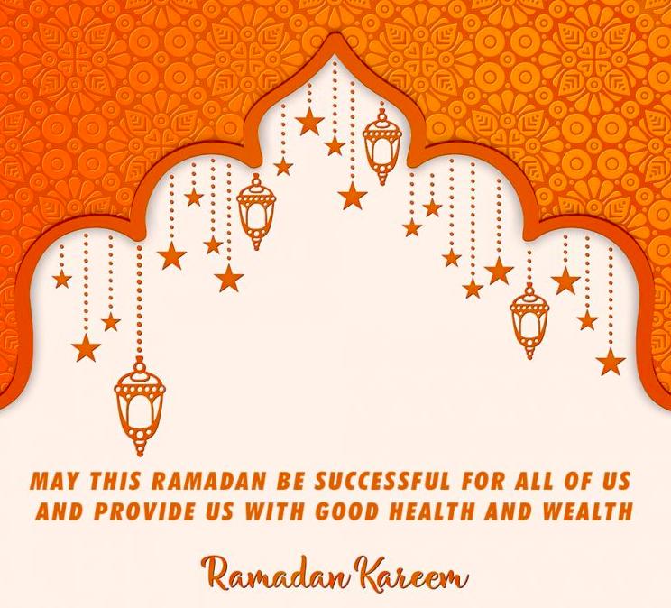 Ramadan Kareem 2020 Images
