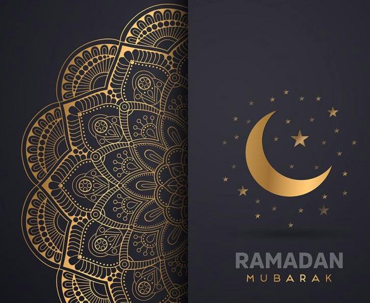 Ramadan Mubarak 2020 Photos