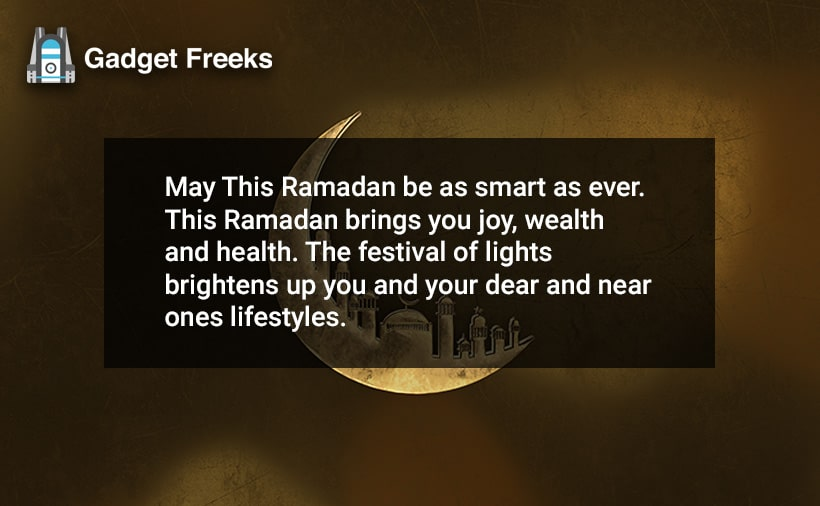 Ramadan Mubarak Captions