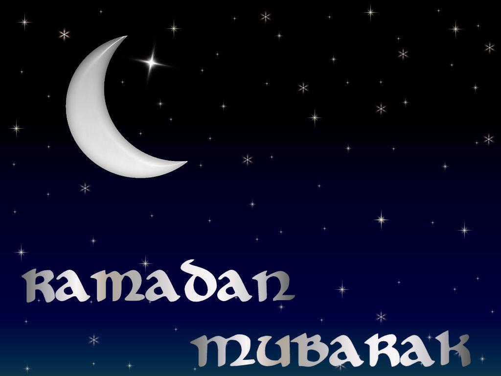 Ramadan Mubarak DP