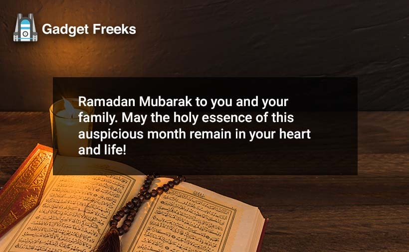 Ramadan Mubarak Wishes for Friends & Family