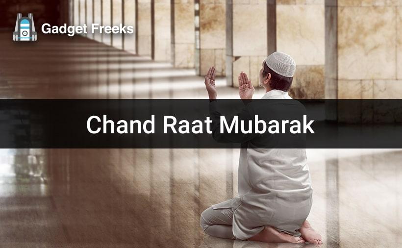 Ramzan Chand Raat Wishes