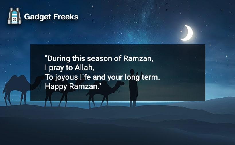 Ramzan Mubarak Quotes