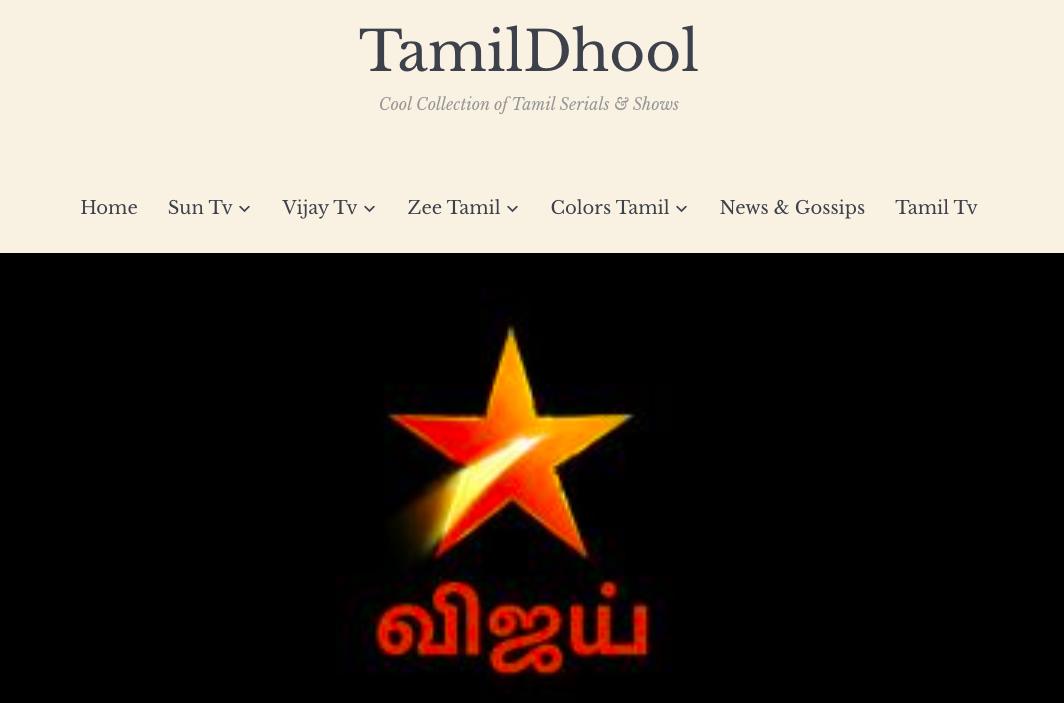 Tamildhool